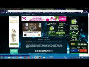 Новый сервис майнинга криптовалют дата-центр hetzner online ag