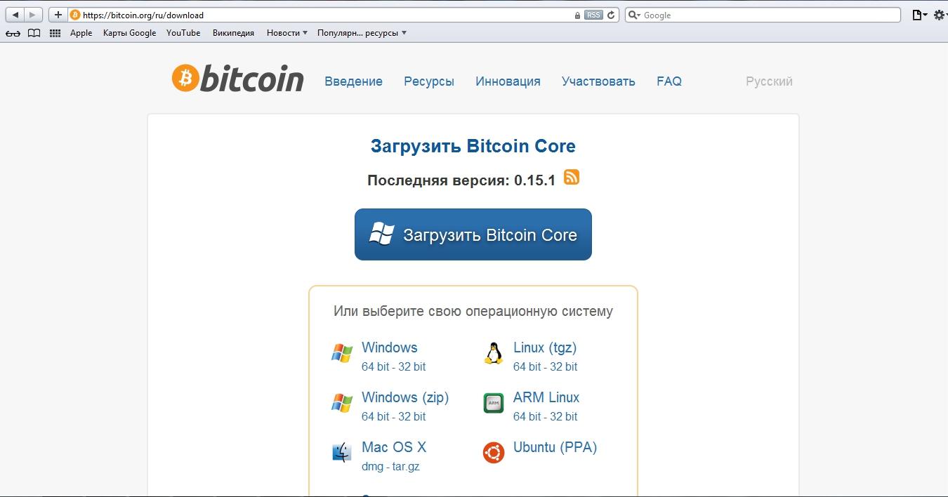 Обычными банкоматами биткоин автоматах одна специфика которая заключается наличии сканера все сайты где можно заработать биткоины