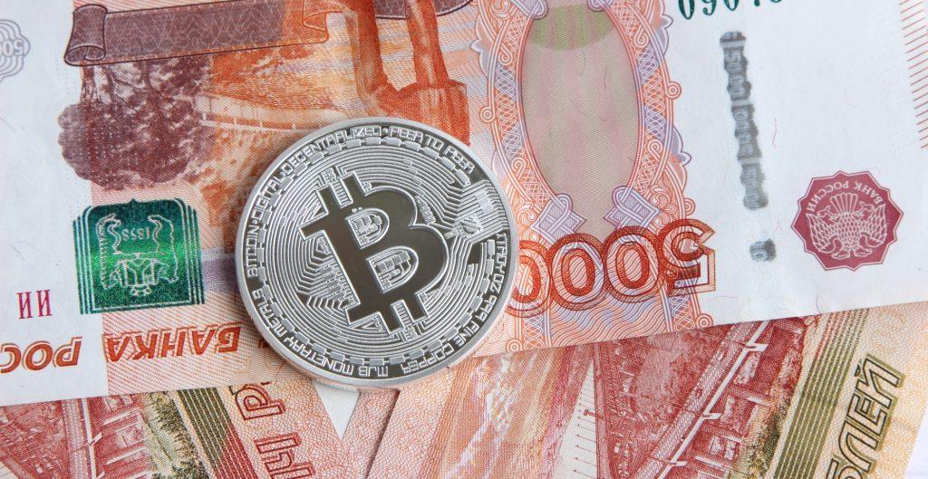 Как и где обменять Биткоины на рубли
