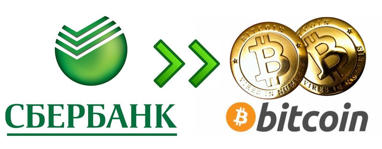 Изображение - Как перевести деньги в биткоины maxresdefault-7-e1520858938180