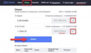 Как создать биткоин-кошелек на киви: обмен BTC